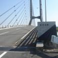 新渡大橋(佐賀県杵島郡江北町)