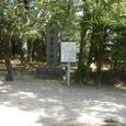 「神埼 発祥の地 櫛山」の碑
