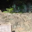 石切り場跡(佐賀県小城市牛津町)