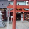 松原稲荷神社(佐賀県佐賀市)