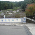 鍋島藩窯橋(佐賀県伊万里市大川内山)