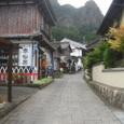 鍋島藩窯坂(佐賀県伊万里市大川内山)3
