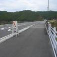 銀河大橋(佐賀県佐賀市富士町)