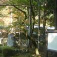 清水寺本坊庭園(福岡県みやま市瀬高町)