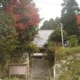 金福寺(佐賀県佐賀市富士町大野)
