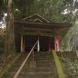 高野岳奥の院(佐賀県佐賀市富士町関屋)