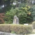 みゆき公園(佐賀県嬉野市嬉野町)